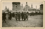 [German officers gathered near St. Sophia Cathedral, Kiev]