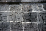 Detail of Relief Stone, Main Temple, Xochicalco, Toltec